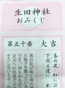 IMG_4102.JPG